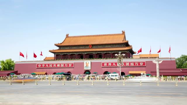 vidéos et rushes de tiananmen square, gate of heavenly peace - porte de la paix céleste