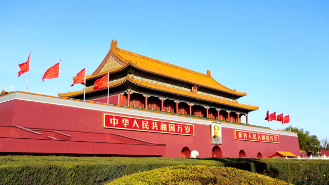 tiananmen square, gate of heavenly peace,beijing,china. - tiananmen gate of heavenly peace stock videos & royalty-free footage