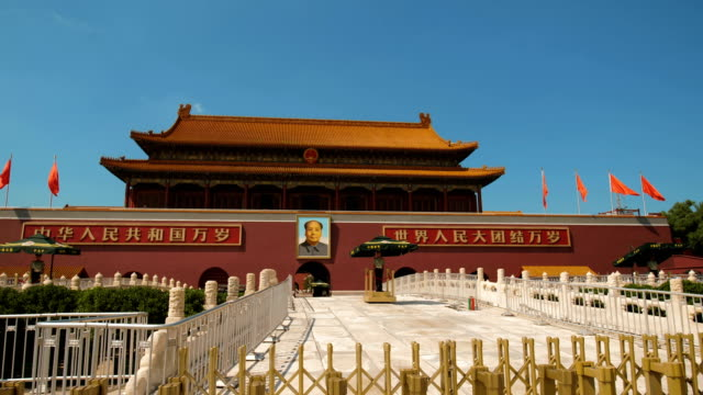 tiananmen square in beijing,china - tiananmen square stock videos and b-roll footage