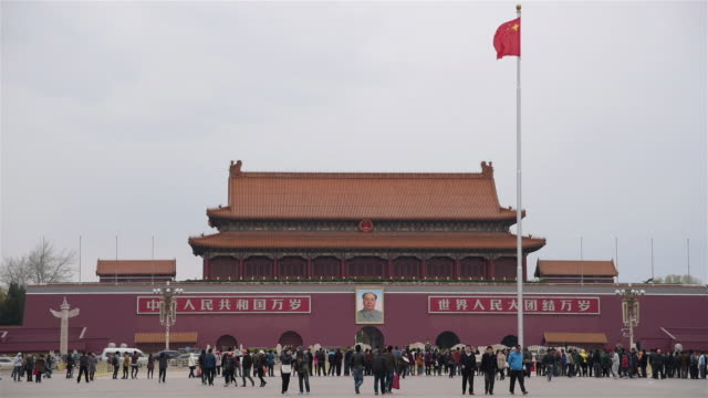 tiananmen square - tiananmen square stock videos and b-roll footage