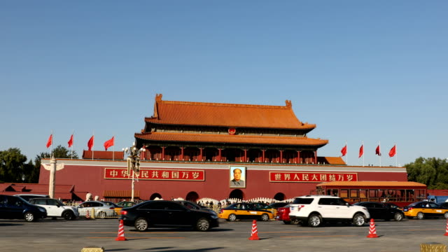 tiananmen square - tiananmen square stock videos & royalty-free footage