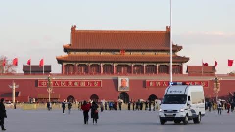 stockvideo's en b-roll-footage met tiananmen square,beijing - politiek