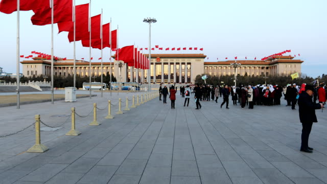 tiananmen square,beijing - chinese culture stock videos & royalty-free footage