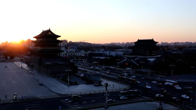 tiananmen square,beijing - tiananmen square bildbanksvideor och videomaterial från bakom kulisserna