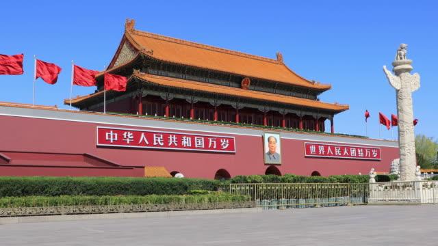 vídeos y material grabado en eventos de stock de tiananmen square,beijing - ciudad prohibida