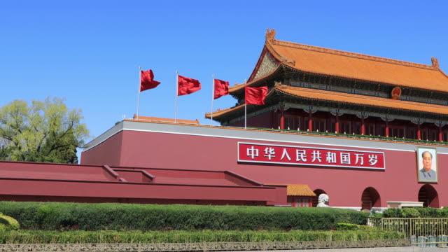 tiananmen square,beijing - beijing stock videos & royalty-free footage
