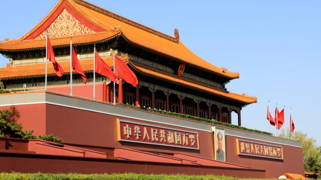 tiananmen square,beijing - tiananmen square stock videos & royalty-free footage
