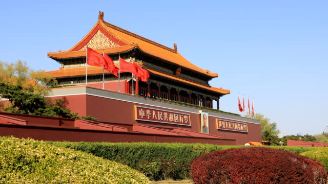 tiananmen square,beijing - national landmark stock videos & royalty-free footage