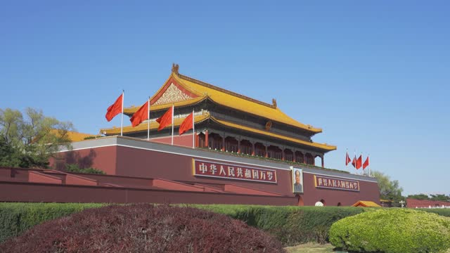 tiananmen tower in beijing, china - tiananmen square stock videos & royalty-free footage