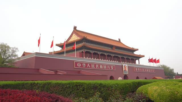 tiananmen tower in beijing, china - government stock videos & royalty-free footage