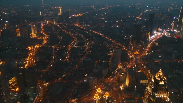 tianjin cityscape aerial view - liyao xie stock videos & royalty-free footage