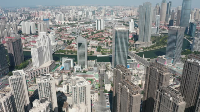 tianjin cityscape - liyao xie stock videos & royalty-free footage