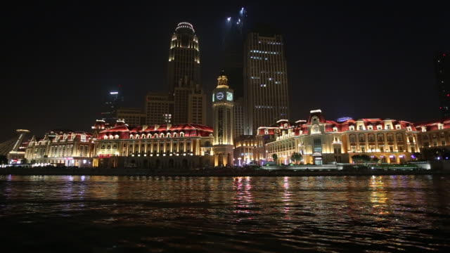 tianjin jin wan plaza at night - hai river stock videos & royalty-free footage