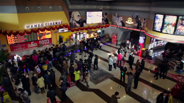 ms ticket hall of cinema / xi'an, shaanxi, china - 映画館点の映像素材/bロール