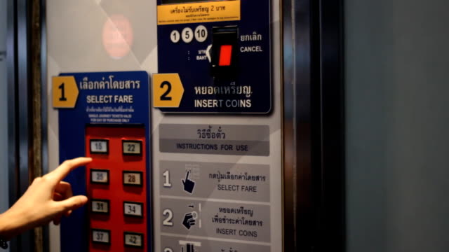 ticket machine out of order - underground station stock videos & royalty-free footage