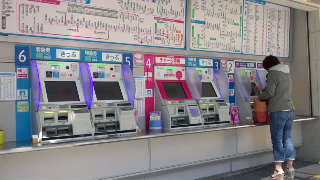 ticket machines - ticket stock videos and b-roll footage