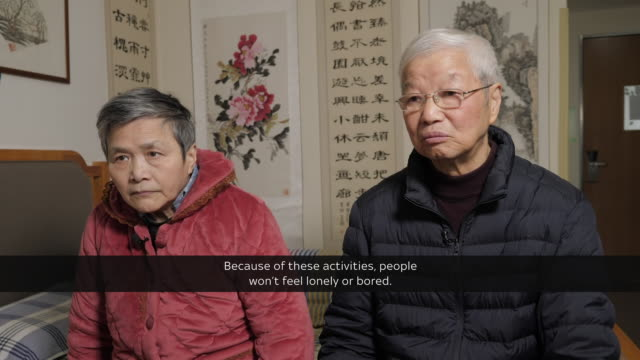 ticking demographic timebomb could pose a serious threat to china's seemingly unstoppable economic rise. the country's population is getting older --... - strategy stock videos & royalty-free footage