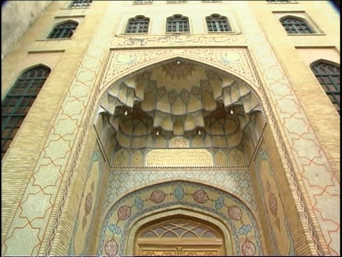 tilt down from the iwan to the front door of the hawza ilmiya islamic library in qom. - orthographic symbol stock videos & royalty-free footage