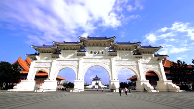 tilt down of chiang kai-shek memorial hall, taipei, taiwan - chiang kaishek memorial hall stock videos & royalty-free footage