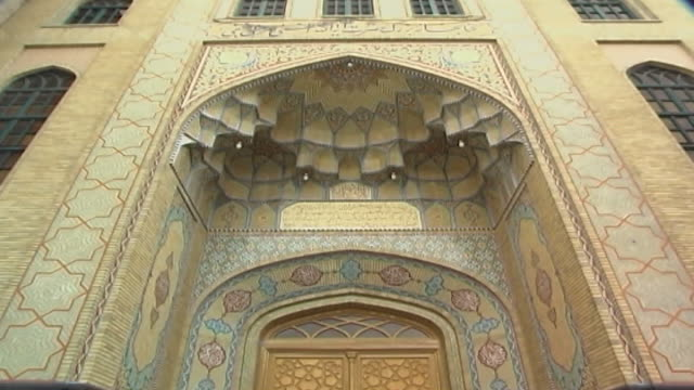 tilt down on the arched entrance - a vaulted iwan - of the marachi najafi library in qom. the library is the third largest in iran and the world. - number 8 stock videos & royalty-free footage