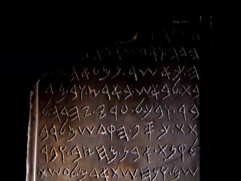Tilt down replica of 'King Solomon's Tablet of Stone' Israel