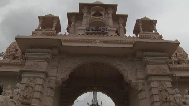 Tilt down shot ambaji temple gate gujarat india