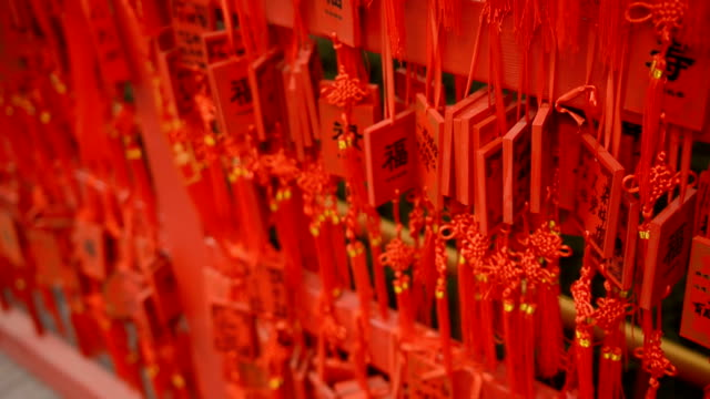 tilt: red sign for wishing - summer palace beijing stock videos & royalty-free footage