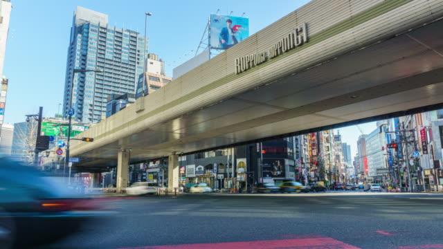 4kチルトアップタイムラプス六本木エリア、東京、日本. - 交差点点の映像素材/bロール