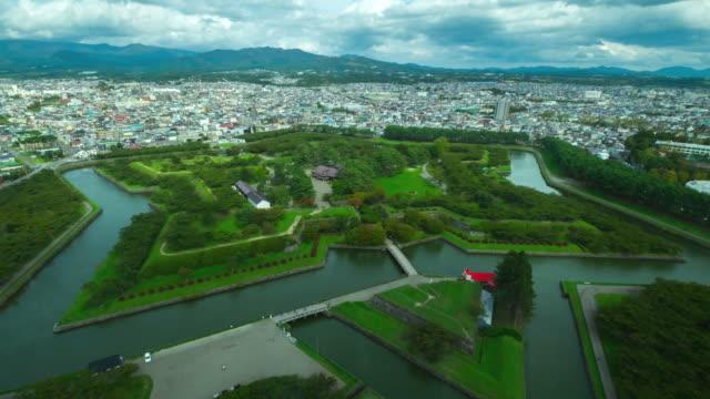 HD-Zeit Lapes: Draufsicht Japan Hakodate Goryokaku