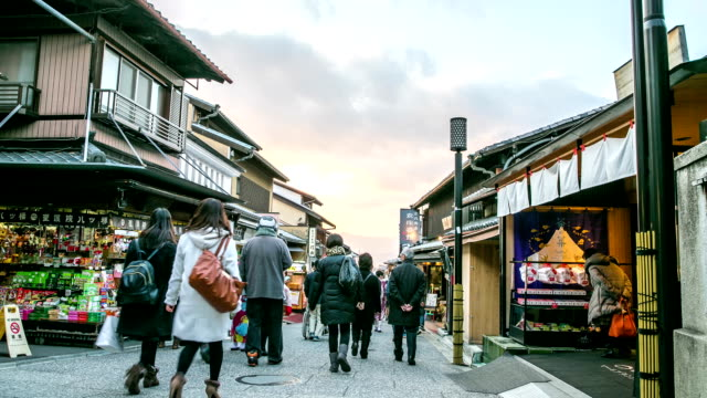 HD Time Lapse :a street is Sannen-Zaka, in Kyoto