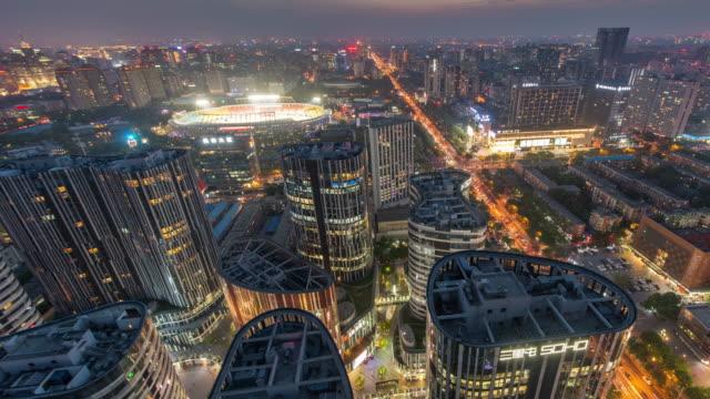 Time Lapse- Aerial View of Beijing CBD, Sanlitun SOHO (WS/ Panning)