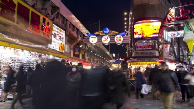 4K Time lapse: Ameyoko Shopping Street in Tokyo , Japan.