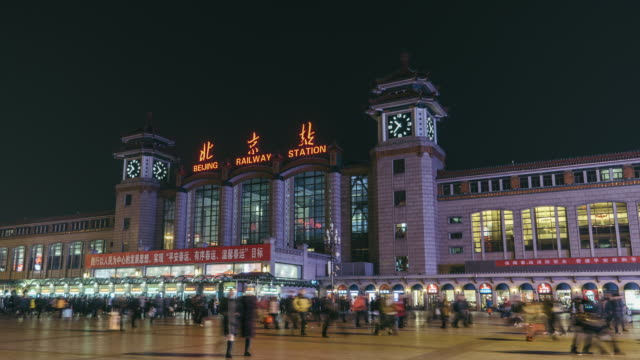 Time Lapse- Beijing Railway Station at Night / Beijing, China (TD)
