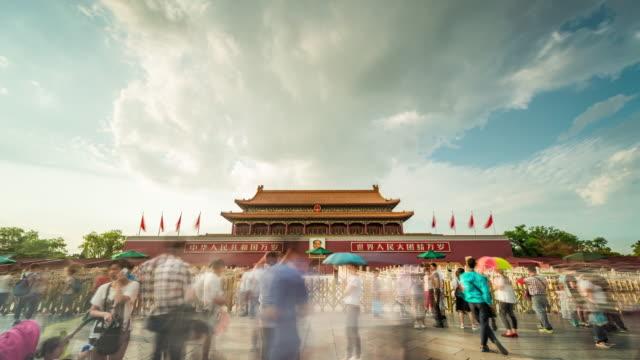 time lapse- china, beijing, tiananmen gate (ws la) - tiananmen gate of heavenly peace stock videos & royalty-free footage