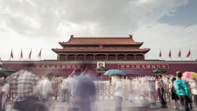 time lapse- china, beijing, tiananmen gate (zoom out) - tiananmen gate of heavenly peace stock videos & royalty-free footage