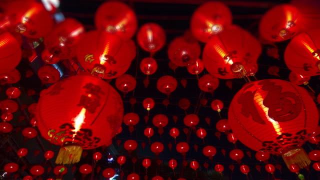 zeitraffer: chinesische laterne hängen nacht szene - chinesisches laternenfest stock-videos und b-roll-filmmaterial