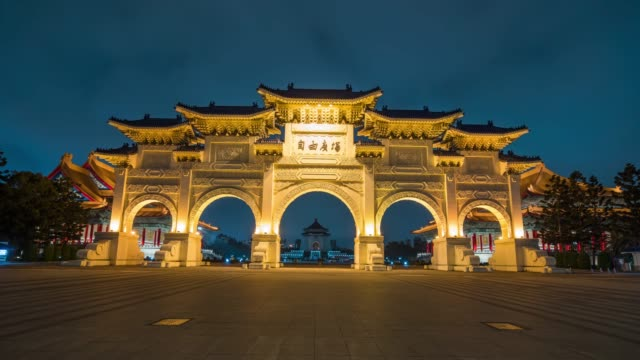 4k  time lapse : city view national chiang kai-shek memorial hall in taipei, taiwan - chiang kaishek memorial hall stock videos & royalty-free footage