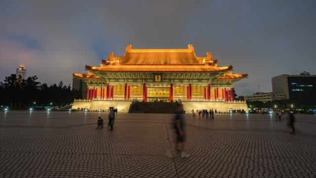 4k  time lapse : city view national chiang kai-shek memorial hall in taipei, taiwan - chiang kai shek stock videos & royalty-free footage
