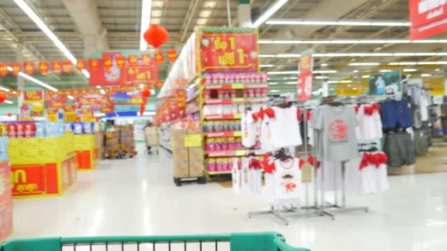 Zeitraffer Clips von Einkaufswagen im Supermarkt