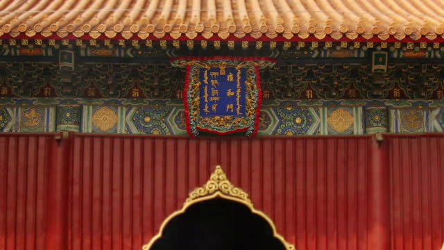 vídeos de stock, filmes e b-roll de time lapse close up detail of plaque / zoom out wide shot worshippers outside yonghegong dian at lama temple / beijing - 17th century style