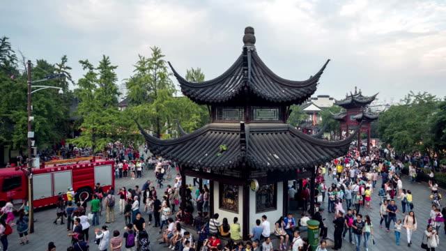 Time Lapse - Confucius Temple,Nanjing,China