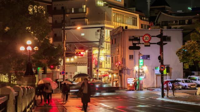 vidéos et rushes de 4 k intervalle régulier : foule de hiroshima - hiroshima prefecture