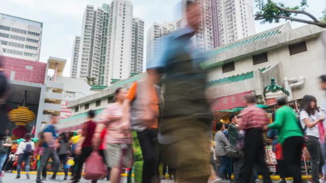 vídeos y material grabado en eventos de stock de time lapse: multitud de personas que caminan frente al templo wong ta sin. - dragon chino