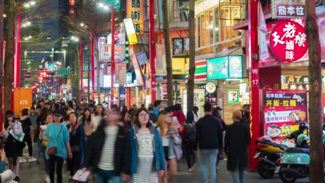 4k  time lapse :crowd presidents walking  at downtown nightlife in ximen  taipei, taiwan - taiwan stock videos & royalty-free footage