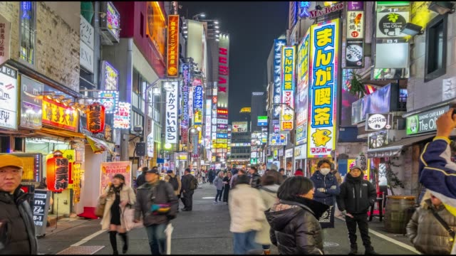 21 Japanese Anime Neon Signs Video Clips Footage Getty Images