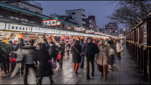 4K Time Lapse-Crowded People Shopping rund um Asakusa in der Nacht-in der Nähe von Asakusa Tokio Japan