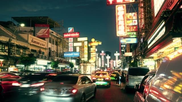 time lapse dag till natt av yaowarat gatan - mar bildbanksvideor och videomaterial från bakom kulisserna