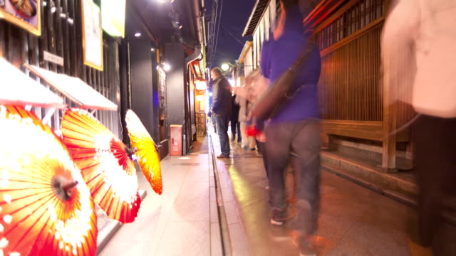 time lapse hanamachi geisha adult entertainment kyoto japan - gion stock videos and b-roll footage