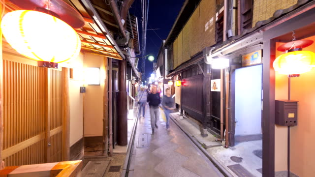 time lapse hanamachi gion geisha illuminated night kyoto - gion stock videos and b-roll footage