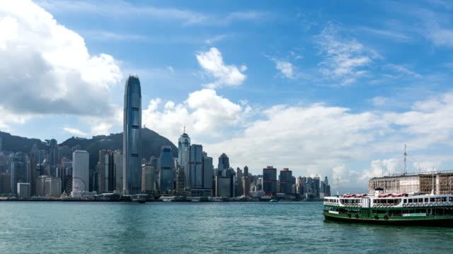 stockvideo's en b-roll-footage met 4k time lapse hong kong victoria peak en star ferry stad landschap/inzoomen - star ferry